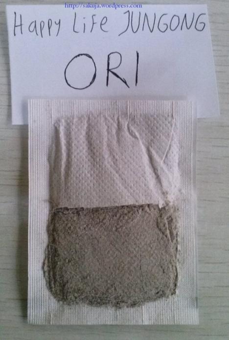 Isi serbuk obat Koyo Kaki daun JUNGONG